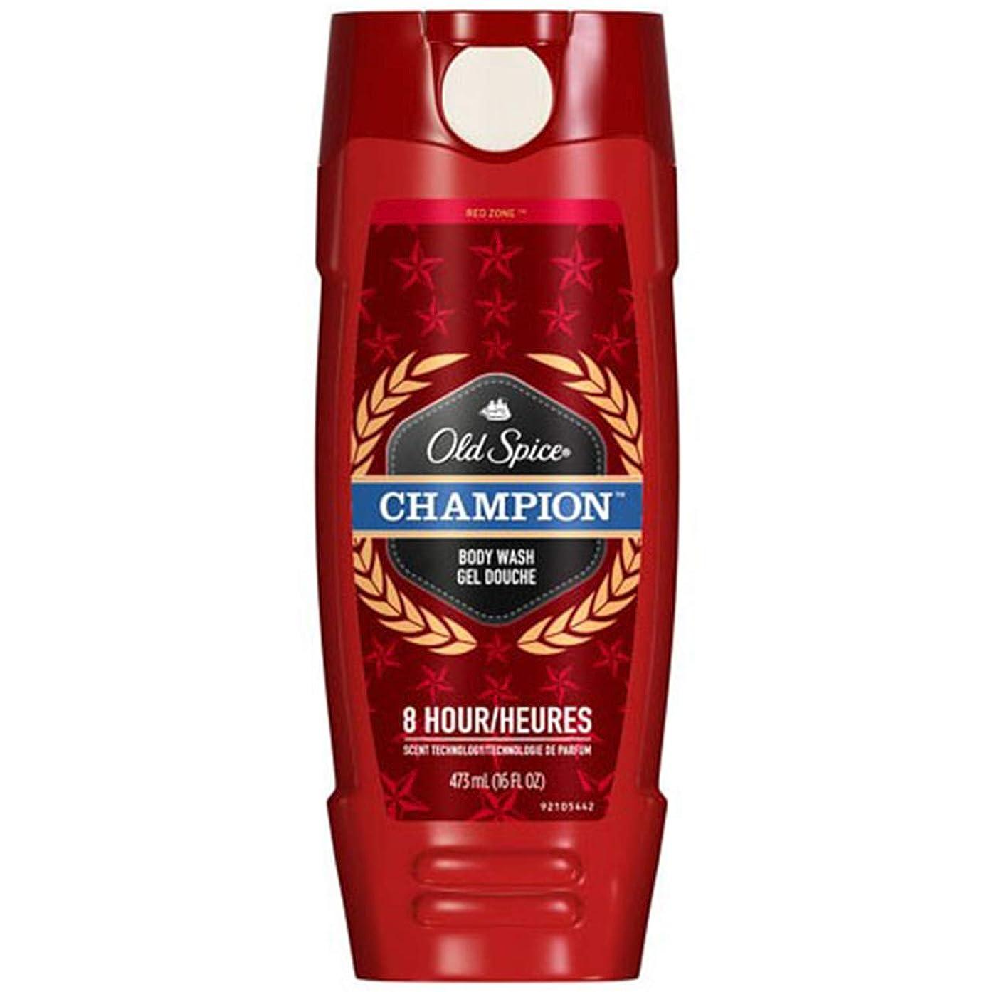 ビール歪める死すべきOld Spice オールドスパイス ボディーウォッシュジェル Red Zone Body Wash GEL 473ml 並行輸入品 (CHAMPION/チャンピオン) [並行輸入品]