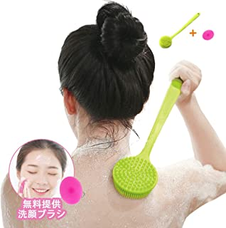 Newsmy ボディブラシ シャワー お風呂 体洗いブラシ バスブラシ シリコーン 多機能 超柔らかい毛 血行促進 角質除去 洗顔ブラシ