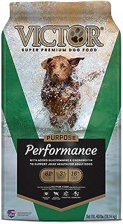Victor Performance Dry Dog Food