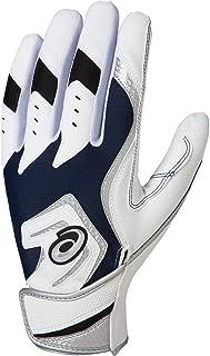 アシックス(asics) 野球 両手用 バッティンググローブ 手袋 NEOREVIVE ネオリバイブ 3121A249 一般用/少年用用
