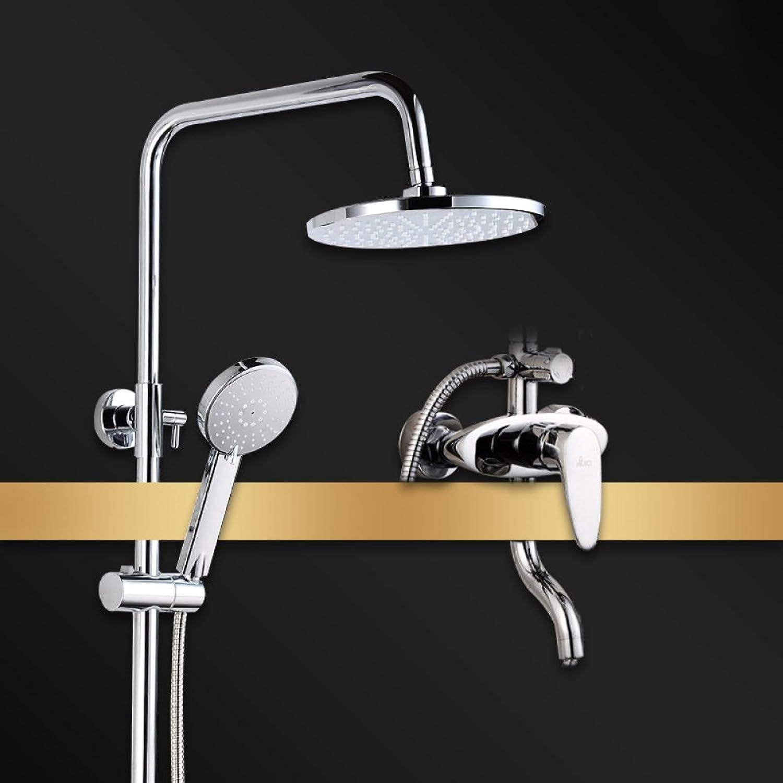 SMQ Shower Kit Bathroom Multilayer Plating Copper Shower Air Energy Shower Lift Hand Shower Set