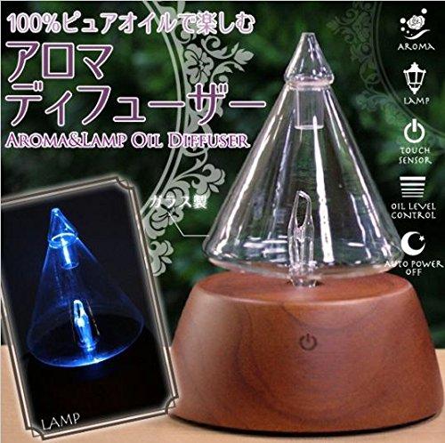 アロマ&ランプオイルディフューザー FL-384