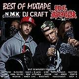 Best of Mixtape [Explicit]