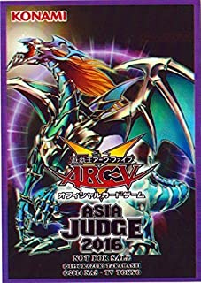 (70) YU-GI-OH Chaos Emperor Dragon - Envoy of The End Card Sleeves Size 63x90mm