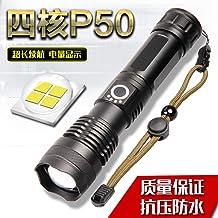 Strong Light Quantity Display LED Long-Range Telescopic Zoom Night Fishing USB Charging Strong Light Flashlight