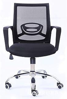 STOOL Sillas de escritorio, silla de oficina Soporte lumbar ergonómico para silla de oficina Silla de escritorio giratoria, malla Silla de escritorio de oficina Silla de trabajo para computadora con