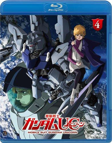 機動戦士ガンダムUC(ユニコーン) [Mobile Suit Gundam UC] 4 [Blu-ray]の詳細を見る