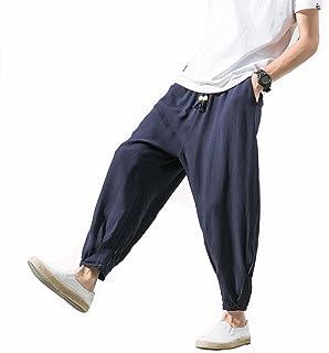 cfdc40427e114 TT Global Homme Pantalon en Mélange Coton Lin Coupe Large Décontracté Léger  Confortable Respirant, Pantalon