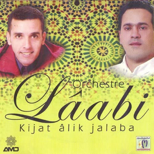 Orchestre Laâbi