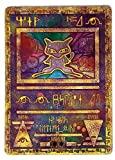 Pokemon Cards In The Worlds