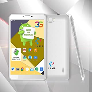 IKALL N9 Tablet (7-inch,2 GB, 16 GB, Wi-Fi + 3G (White)