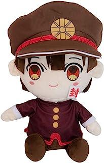 IUTOYYE Upgraded Toilet-Bound Hanako-kun Plushies Anime Stuffed Plush Toy Cute Soft Doll Home Sofa Decor Pillow Collection Plush Toy Kids Gift (Men)