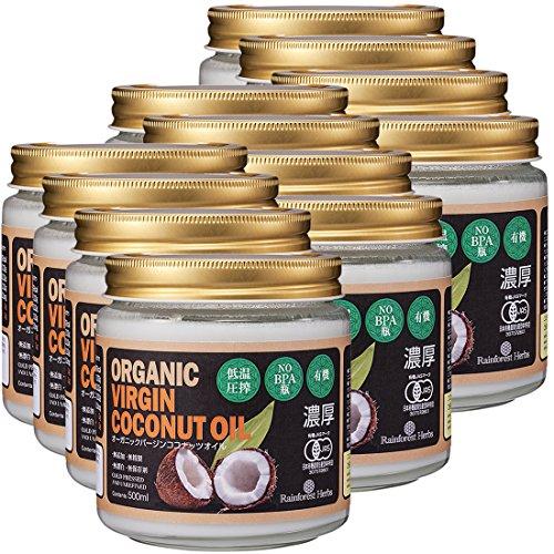 JASオーガニック認定 <濃厚> バージンココナッツオイル 有機認定食品 500ml 12個セット virgin coconut oil 低温圧搾一番搾りやし油 BPA(内分泌攪乱化学物質の懸念)を避ける為プラスチック容器不使用 無添加 無精製 無漂白 無