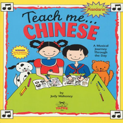 Teach Me Chinese (Mandarin) audiobook cover art