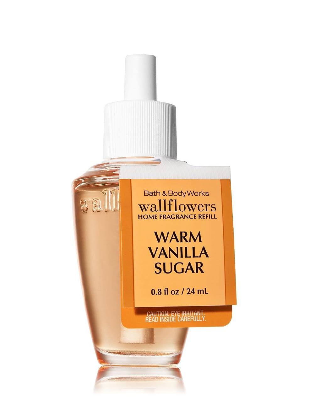 無駄なハイランド雹【Bath&Body Works/バス&ボディワークス】 ルームフレグランス 詰替えリフィル ウォームバニラシュガー Wallflowers Home Fragrance Refill Warm Vanilla Sugar [並行輸入品]