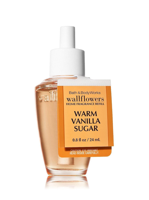 維持するトロリーバス家禽【Bath&Body Works/バス&ボディワークス】 ルームフレグランス 詰替えリフィル ウォームバニラシュガー Wallflowers Home Fragrance Refill Warm Vanilla Sugar [並行輸入品]