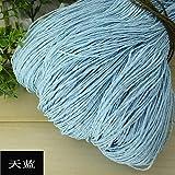 Hilo de Rafia de Verano Crochet Hilos de Paja Naturales Artesanías para Bricolaje Sombrero de Tejer Bolso Monedero Cesta Material de ratán Color 500g, 21