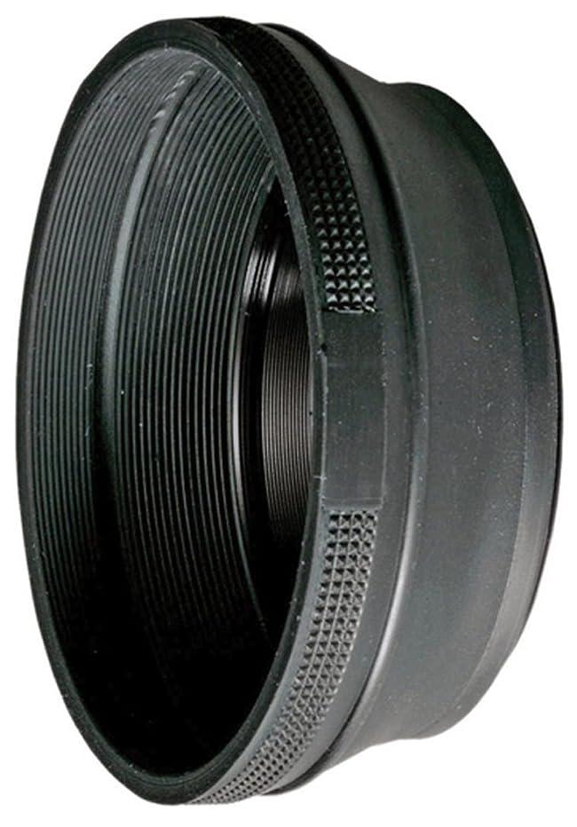 B+W 67mm 900 Collapsible Rubber Lens Hood for Standard/Short Zoom Lenses