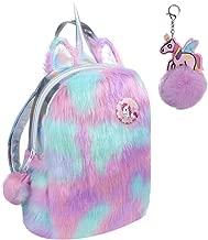 Alpacasso Cute Plush Unicorn Backpack, Soft Plush Rainbow Backbag Mini Unicorn Backpack for Girls Toddler Backpack.