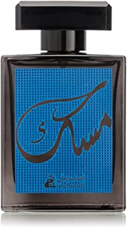 A AsgharAli Exotic Musk Perfume - Woody Ambery Citrus Fragrance - Eau De Parfum Spray for Men & Women (100ml)