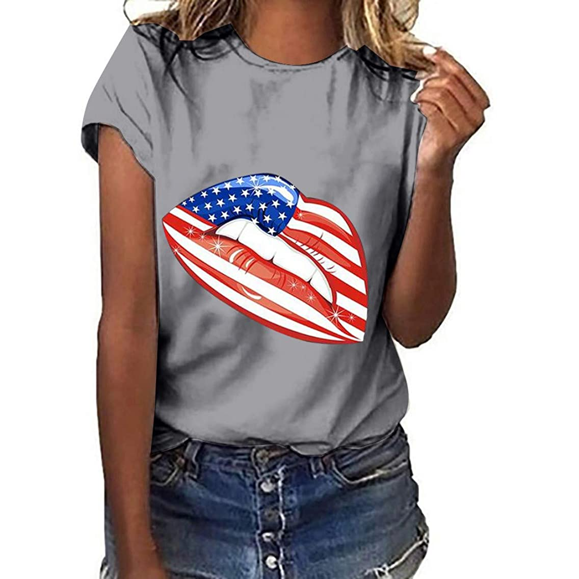 Independence Day Qingell Women Plus Size Lips Victory Printing Day Print Short Sleeve T-Shirt Blouse Tops