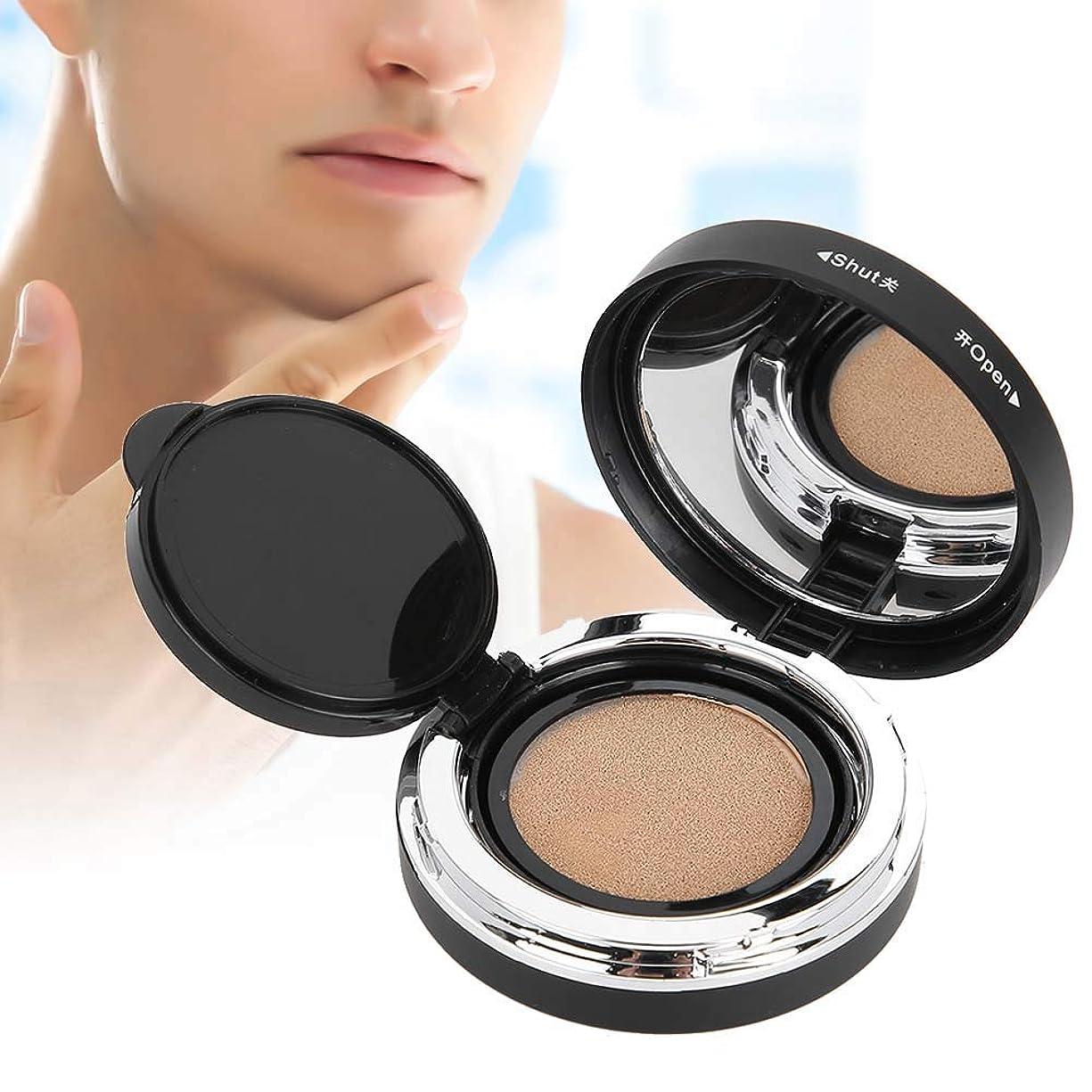に対応する潜む眼BBクリーム メンズ ファンデーションオイルコントロール コンシーラー 修理 保湿/青ひげ/クマ 隠しに最適 日焼け止め 基礎化粧
