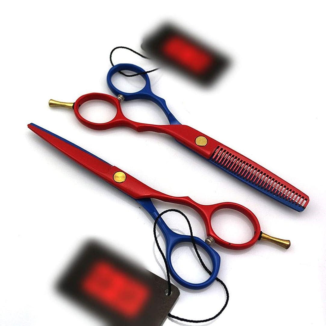 品九マナー理髪用はさみ カラーペイントシリーズ理髪はさみ、5.5インチフラット+歯はさみヘアカットはさみステンレス理髪はさみ (色 : Red and blue)