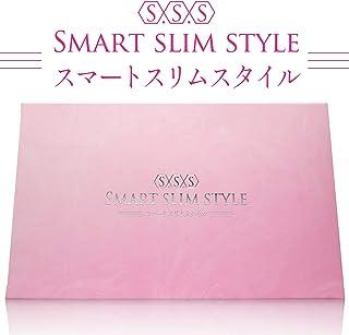 ダイエットサプリ Smart Slim Style [S.S.S] ダイエット サプリ ダイエットサプリメント