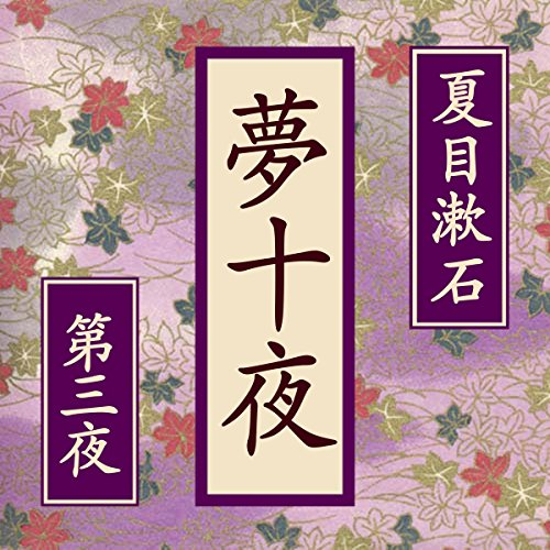 Audiobooks narrated by 福田 滋 | Audible.com