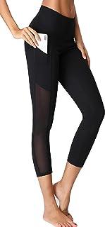 Oalka Women's Yoga Capris Power Flex Running Pants Workout Leggings
