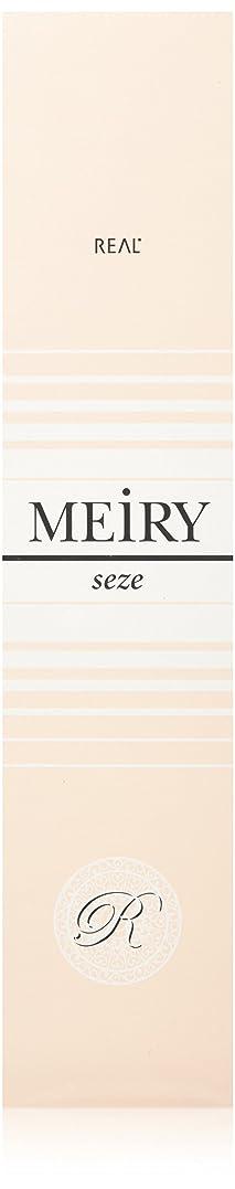 漁師カウンタ八メイリー セゼ(MEiRY seze) ヘアカラー 1剤 90g オレンジ