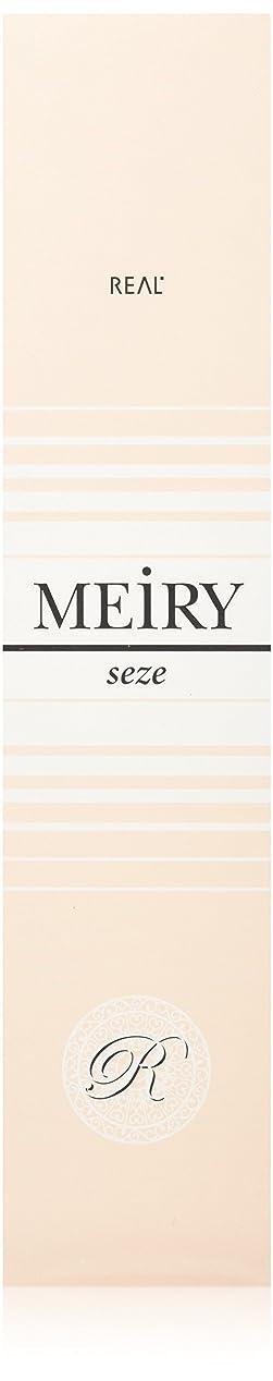ロードハウス香港永久メイリー セゼ(MEiRY seze) ヘアカラー 1剤 90g オレンジ