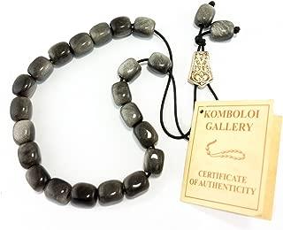 Greek Koboloi Worry Bead Natural Obsidian Kompoloi 23 Beads 12mm Collectible