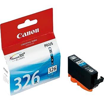 Canon 純正インクカートリッジ BCI-326 シアン BCI-326C