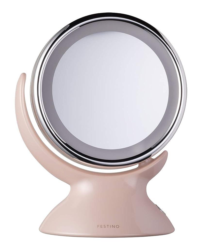図書館克服する不利SIMPLE MIND FESTINO Around LED Mirror ミラー (ピンク)