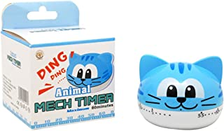 Cute Cartoon Animal Timers 60 Minutes Mechanical Kitchen Cooking Timer Clock Loud Alarm Counters Mini Size Manual Timer (B...