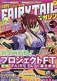 月刊 FAIRY TAIL マガジン Vol.4 (講談社キャラクターズA)