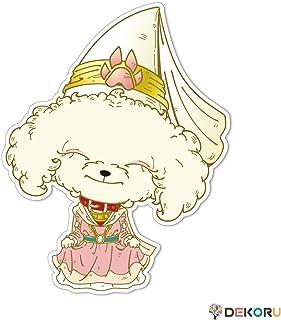 PROUD THRONE 華麗なる王族のステッカー② トイプードル クイーン Msize