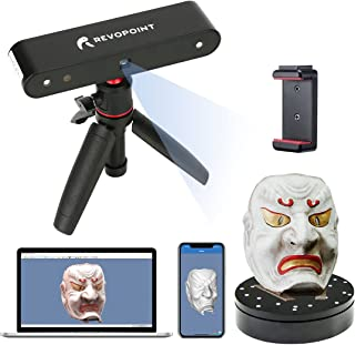Revopoint POP 3D Scanner with Turntable 0.3mm Accuracy 8 Fps Scan Speed Desktop and Handheld Fixed/Auto Scan Mode for Face...