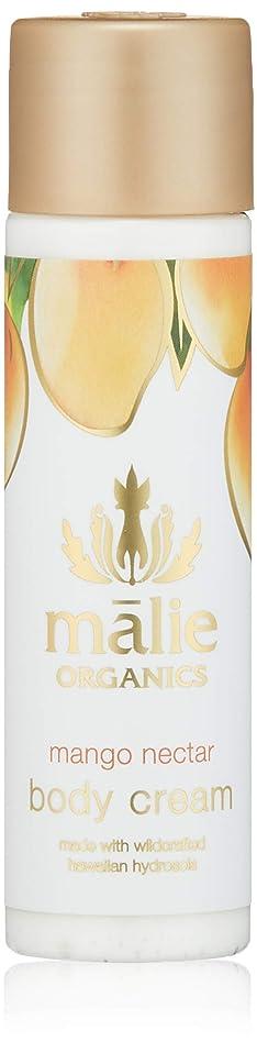 ソロ苦悩酔うMalie Organics(マリエオーガニクス) ボディクリーム トラベル マンゴーネクター 74ml