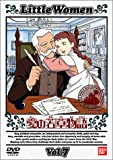 愛の若草物語(7)[DVD]
