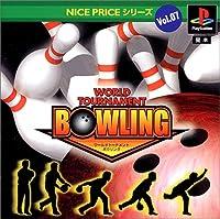 NICE PRICEシリーズ Vol.07 「ワールドトーナメント ボウリング」