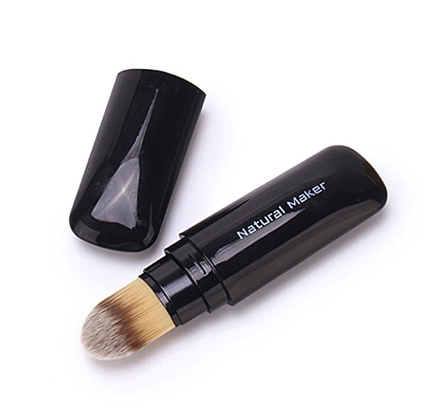 メール可決要求ファンデーションブラシ 化粧ブラシ メイクアップブラシ 高級繊維毛 極上の肌触り 伸縮式 携帯便利 ブラック