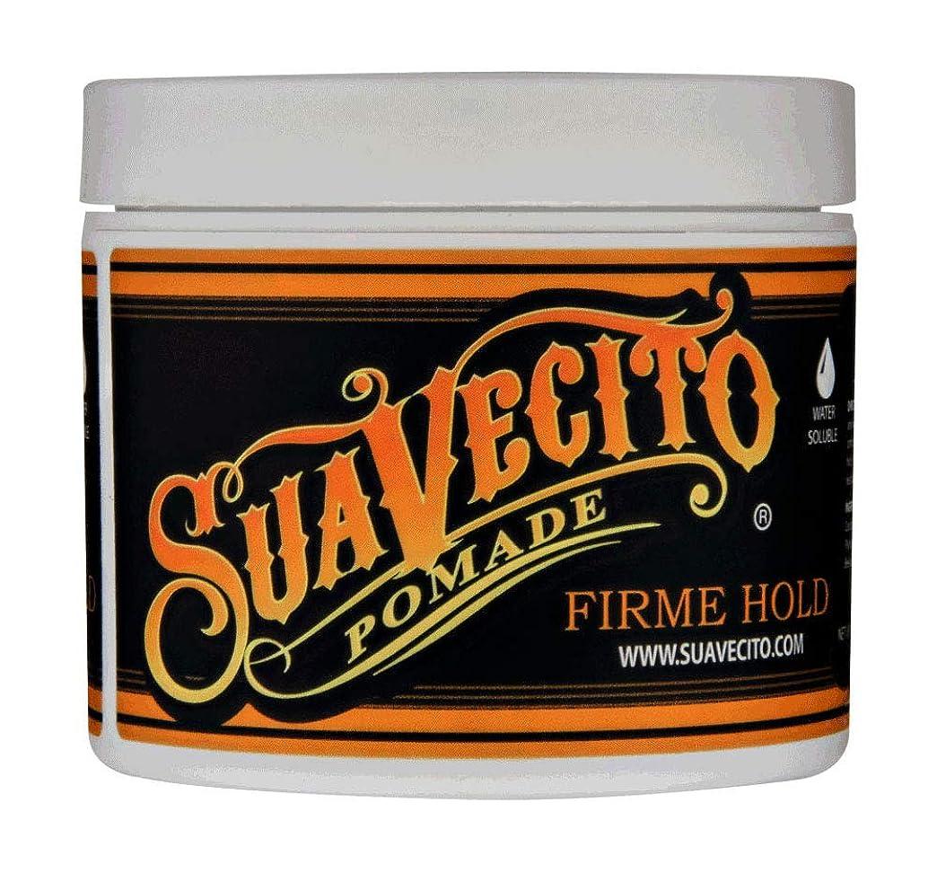 かき混ぜるサンダーマルコポーロUSA製 SUAVECITO POMADE(スアベシート ポマード)4oz ストロングホールド ポマード P010NN