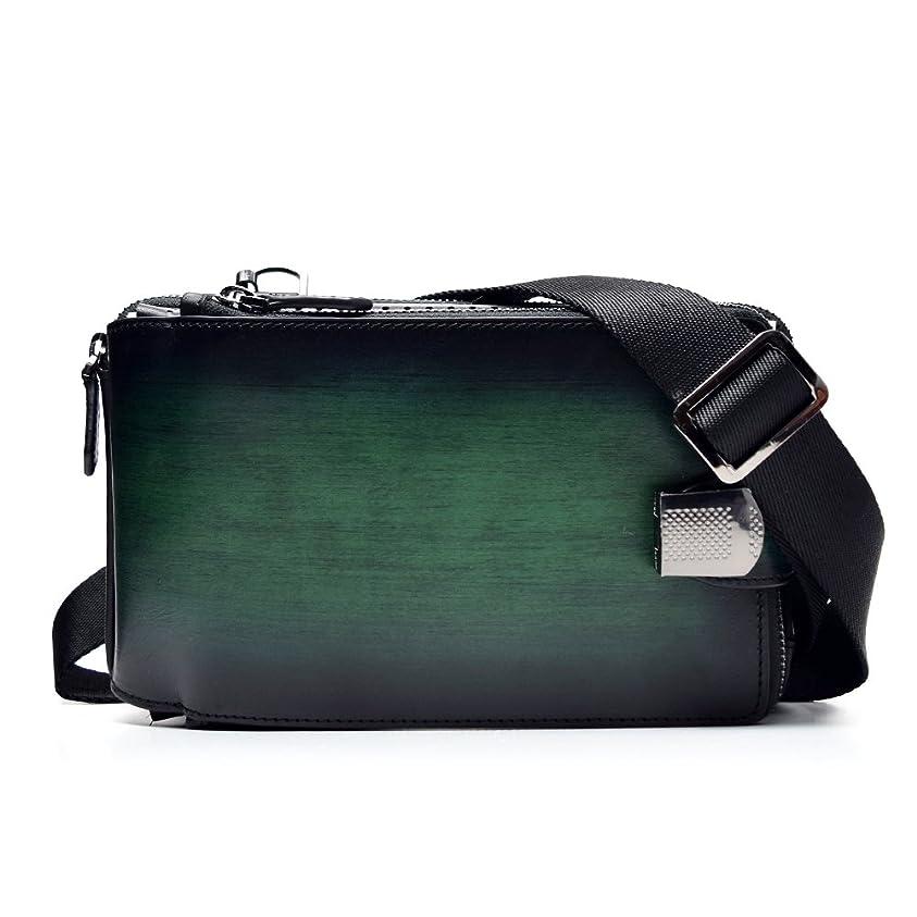 気まぐれな何よりも原子LANZA (ランザ) ボディバッグ ファントムレザー [ 4色展開 ] ギフト バッグ 鞄 専用BOX付属
