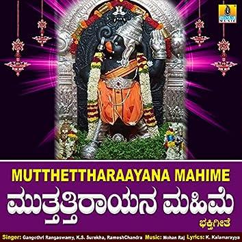Mutthettharaayana Mahime