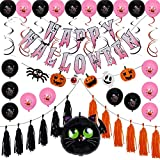 SHLMO Globo Halloween fiesta decoración al por mayor 12 pulgadas látex impresión aluminio película Bat Combo Halloween globo conjunto Alien Bat Set 1
