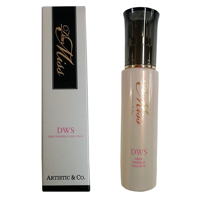 時かみそりコーチDEAR MISS(ディア ミス) DWS 30ml DWS 専用集中美容液