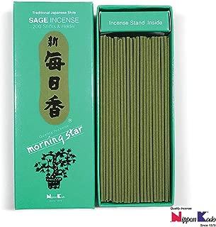 nippon kodo Morning Star - Sage 200 Sticks and Holder, Japanese Quality Incense, Since 1575
