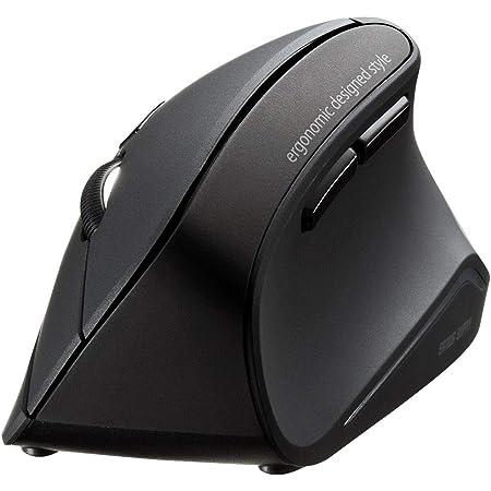 サンワサプライ エルゴノミクスマウス 静音 Bluetooth 腱鞘炎防止 ブルーLED 5ボタン 大型 ブラック MA-ERGBT11N